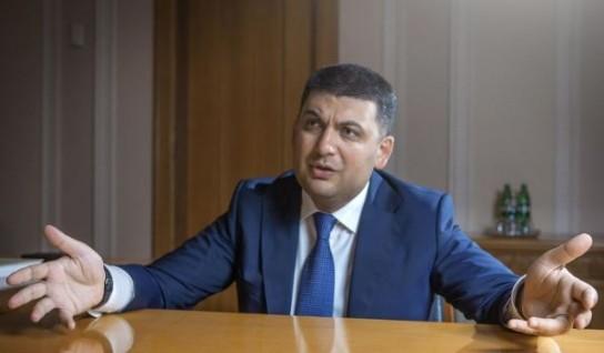 Гройсман поручил арестовать все активы «Газпрома» на Украине