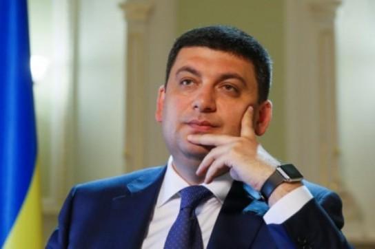 Гройсман назвал дату разрыва экономических отношений Украины с Россией