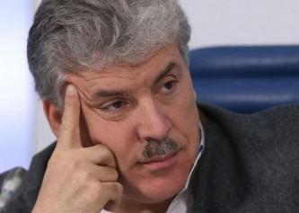 Эксперт предрекает раскол КПРФ из-за Грудинина