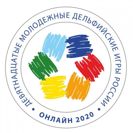 Юные представители Чукотки участвуют в Дельфийских играх 2020 года в новом онлайн-формате