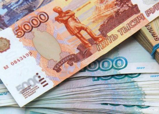 Сравнение зарплат различных профессий в разных регионах России