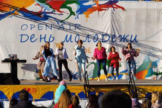 В окружной столице отметили День молодёжи