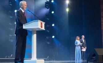 Собянин: Москва может по праву гордиться вкладом в экономическое развитие России
