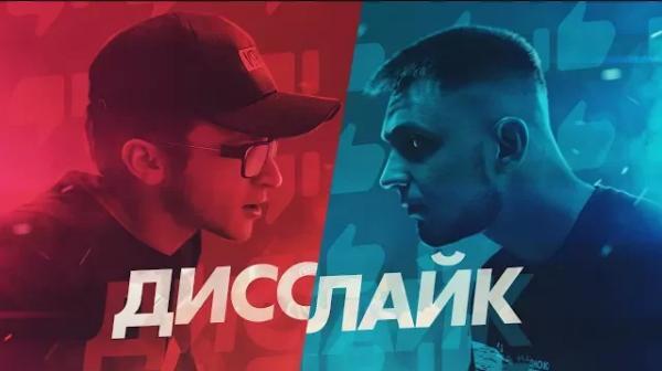 Текст песни «Джарахов x Тилэкс — Дисслайк»