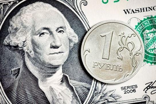 Рубль собирается потеснить доллар на мировой арене