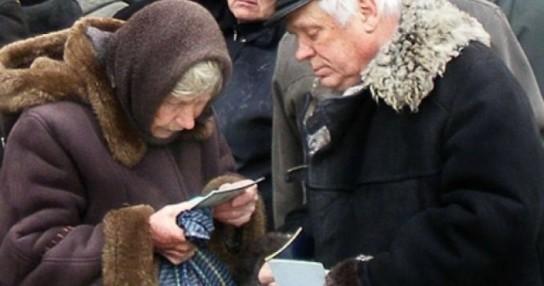 Когда Украина выплатит пенсии жителям Донбасса?