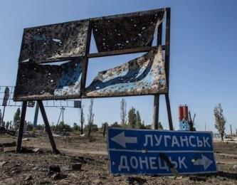 Вероятность возвращения Донбасса под юрисдикцию Украины близка к нулю
