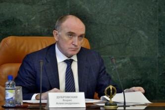 Дубровский объявил войну наркомании в Челябинской области