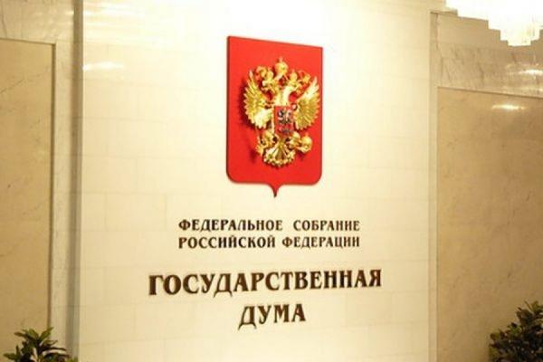ГД РФ рассмотрит законопроект о продлении «дачной амнистии»