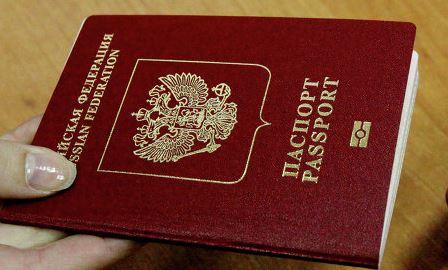 Водительские права и загранпаспорта для россиян станут значительно дороже