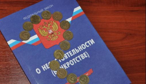 Принудительное банкротство Новокузнецкого вагоностроительного завода угрожает сельскому хозяйству России