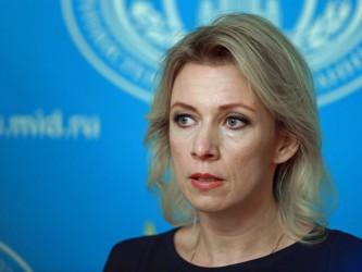 Захарова назвала присутствие ВС США в Сирии оккупацией