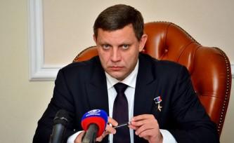 Мир на Украине наступит, когда президентом станет Александр Захарченко