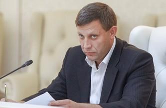 Захарченко: Донбассу пора окончательно порвать с Украиной