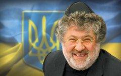 Укры в панике: На Украине создается еврейская республика