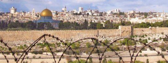 США и Израиль задумали «переселить» Палестину на другие территории