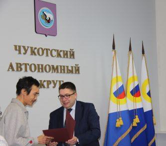 Морзверобои Чукотки получили благодарности окружного Правительства