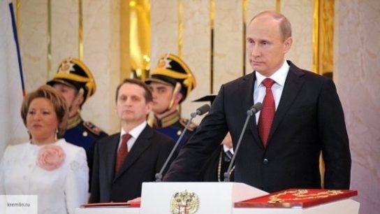 7 мая состоится четвертая инаугурация президента России Владимира Путина
