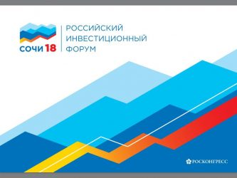 Губернатор Чукотки в рамках Инвестфорума в Сочи провёл встречу с зампредом Правления ВТБ