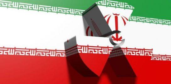 Россия, Китай и ЕС оставят США «за бортом» нового ядерного соглашения с Ираном