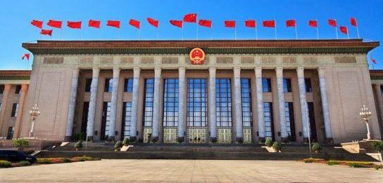Китай объявил войну оффшорным фондам