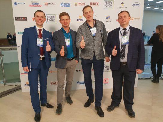 Кадровый резерв Чукотского автономного округа планируют формировать из молодых управленцев