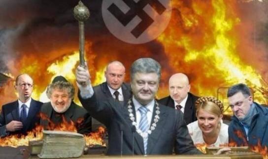 Суд над Януковичем превратился в расследование преступлений киевской хунты