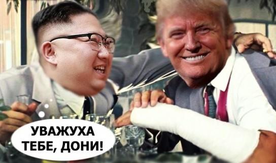 Дональд Трамп не исключает возможность личной встречи с Ким Чен Ыном