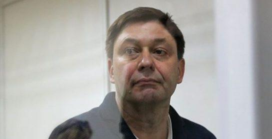 Украинский суд счел арест Вышинского обоснованным