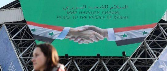 Представители сирийского народа собрались на Конгресс национального диалога в Сочи