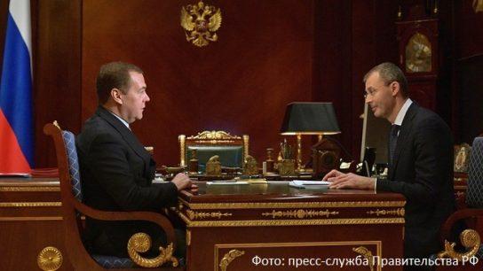 Дмитрий Медведев поручил согласовать предложения Романа Копина по прокладке на Чукотку ВОЛС и субсидированию интернет-тарифов