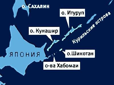 Россия проложит оптико-волоконную линию связи на Курилы, несмотря на протесты Японии