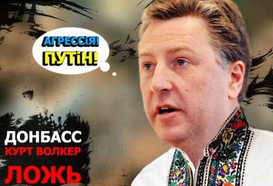 Украинская вышиванка стала американо-бандеровским атрибутом и позором нации