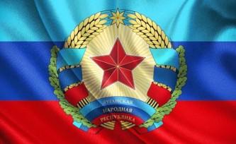 КПРФ не понравились намеки ЛНР о воссоединении с Киевом