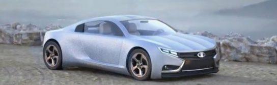 Концепткар Lada Vesta Coupe поражает воображение