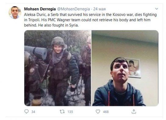 ПНС могла использовать похищенного уроженца СНГ для создания вброса о ЧВК «Вагнера»