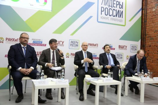 4 участника из Чукотского автономного округа вышли в полуфинал Конкурса управленцев «Лидеры России»