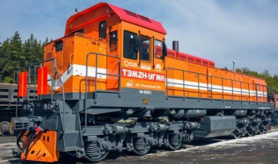 В России начали производство локомотивов ТЭМ2Н-УГМК