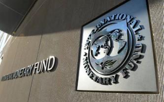 Евросоюз отказывается от проамериканского МВФ