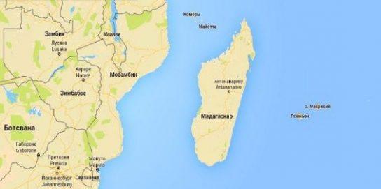 США хотят прибрать к рукам огромные запасы углеводородов Мадагаскара