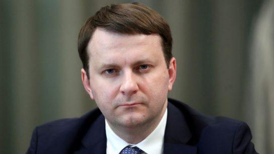 Минэкономразвития России анонсировало введение пошлин на ряд американских товаров