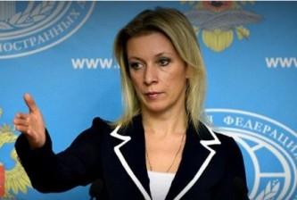 Захарова обвинила США в прямом вмешательстве в российские выборы