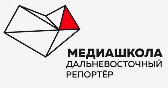 Медиашкола назовёт в Якутске лучших журналистов и сотрудников пресс-служб по итогам прошлого учебного года
