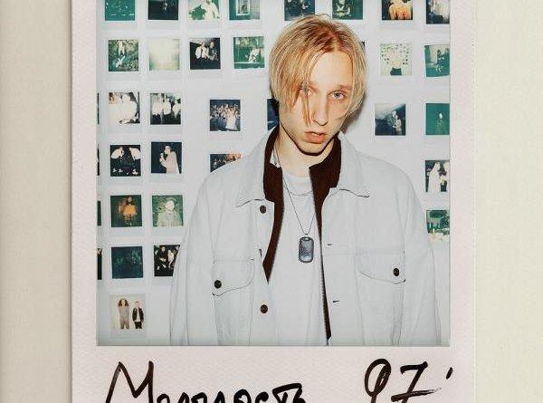 Альбом T-Fest — Молодость 97′ слушать онлайн