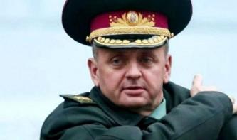 Генштаб ВСУ назвал Белоруссию «потенциальным врагом Украины»