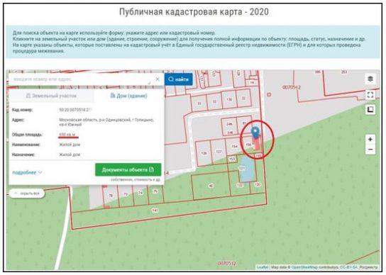 Гражданской жене главреда «Новой» Муратова принадлежат тысячи квадратных метров земли и элитная недвижимость