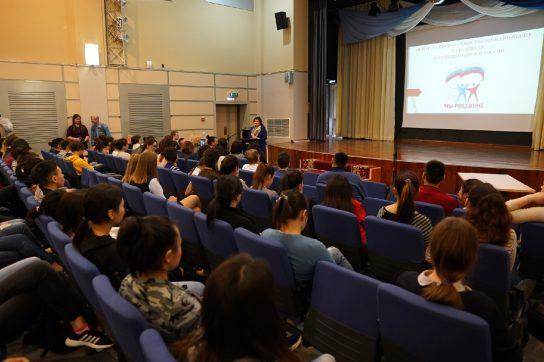 Чукотка планирует заключить соглашение о сотрудничестве с «Молодёжной Ассамблеей народов России «МЫ – РОССИЯНЕ!»