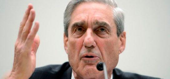 Спецпрокурор США обвинил во вмешательстве не существовавшую российскую компанию