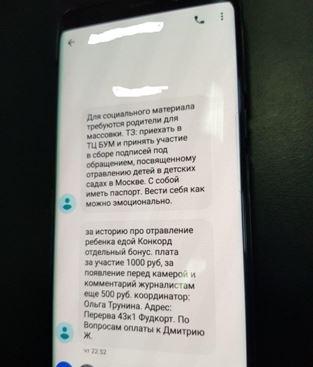 Гуру фейков Навальный: блогер обманывает москвичей историями о дизентерии