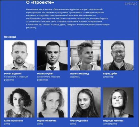 Накрытый в Петербурге «штаб компромата» Навального финансировался беглым олигархом Ходорковским